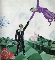 Marc Chagall. The Promenade. 1917 - 1918