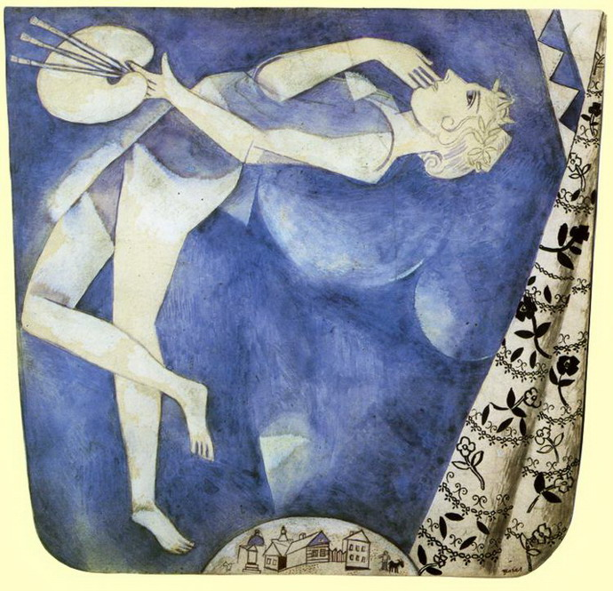 Marc Chagall. The Painter: To the Moon. 1917