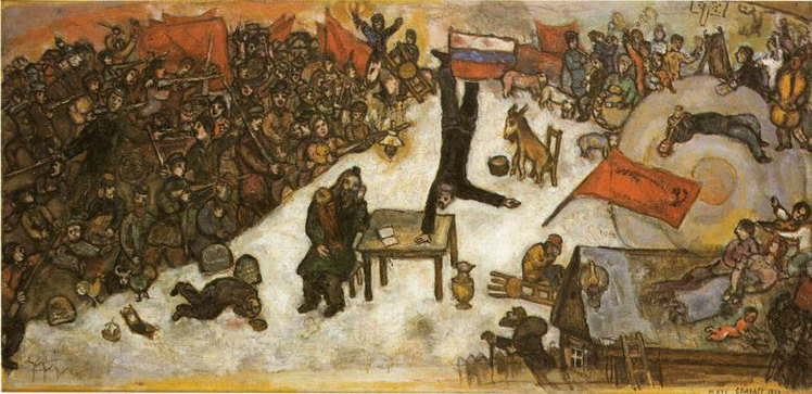 Marc Chagall. The Revolution. 1937