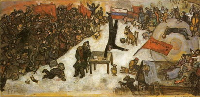 Marc Chagall. The Revolution, 1937