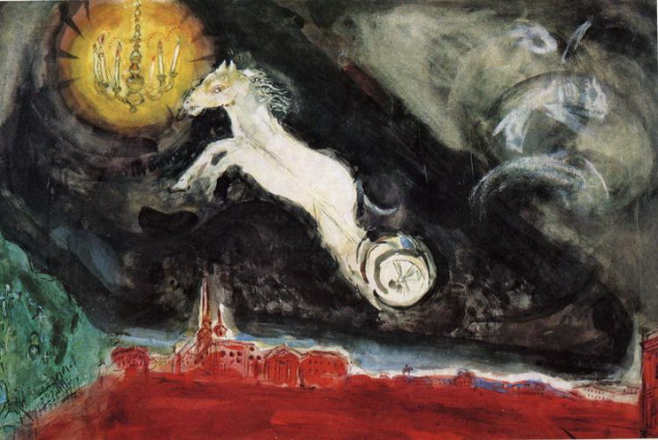 Marc Chagall. Scene design for the Finale of the Ballet