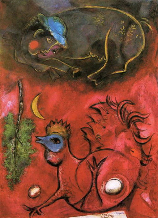Marc Chagall. Listening to the Cock. 1944