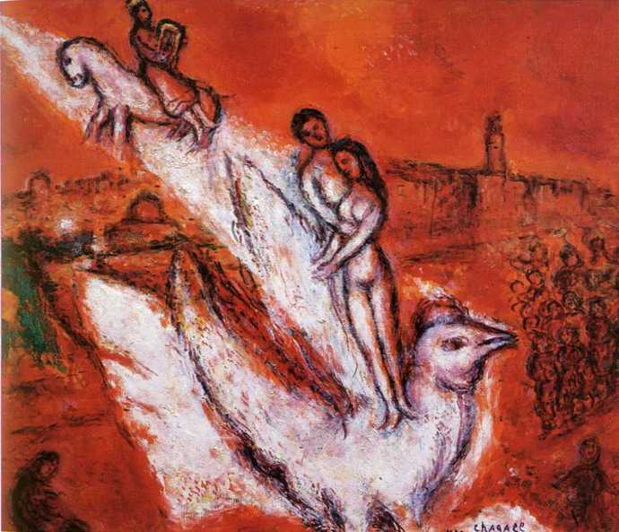 Marc Chagall. Song of Songs. 1974