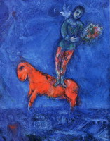 Marc Chagall, Child with a Dove, 1977 - 1978
