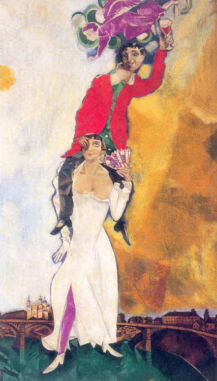 Marc Chagall. Double Portrait with a Glass of Wine. 1917