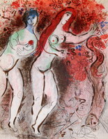 Marc Chagall. Paradise, 1960