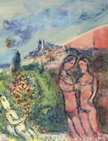Marc Chagall. Lovers (Les Amoureux), 1981