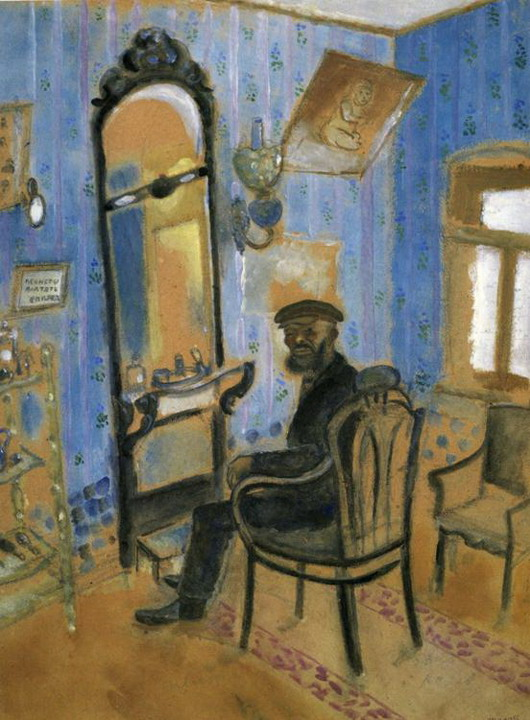 Marc Chagall. Barber's Shop (Uncle Zusman). 1914