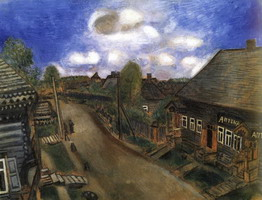 Marc Chagall, Apothecary in Vitebsk, 1908