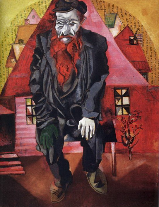 Marc Chagall. Red Jew. 1915
