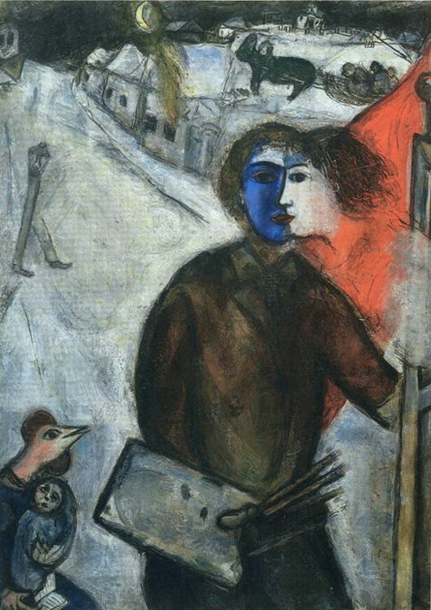 Marc Chagall. Hour between Wolf and Dog (Betwenn Darkness and Light). 1938