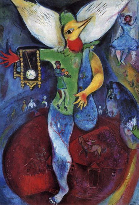 Marc Chagall. The Juggler. 1943