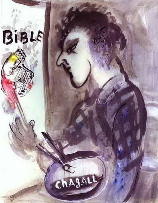 Marc Chagall. Self-Portrait with a Palette. 1955