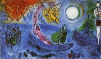 Marc Chagall, The Concert, 1957
