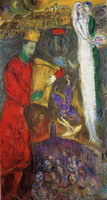 Marc Chagall, King David, 1962 - 1963