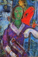 Marc Chagall, Portrait of Vava, 1966