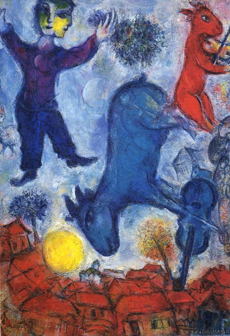 Marc Chagall. Cows over Vitebsk. 1966