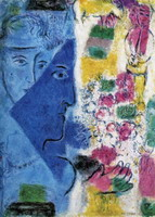 Marc Chagall, The Blue Face, 1967