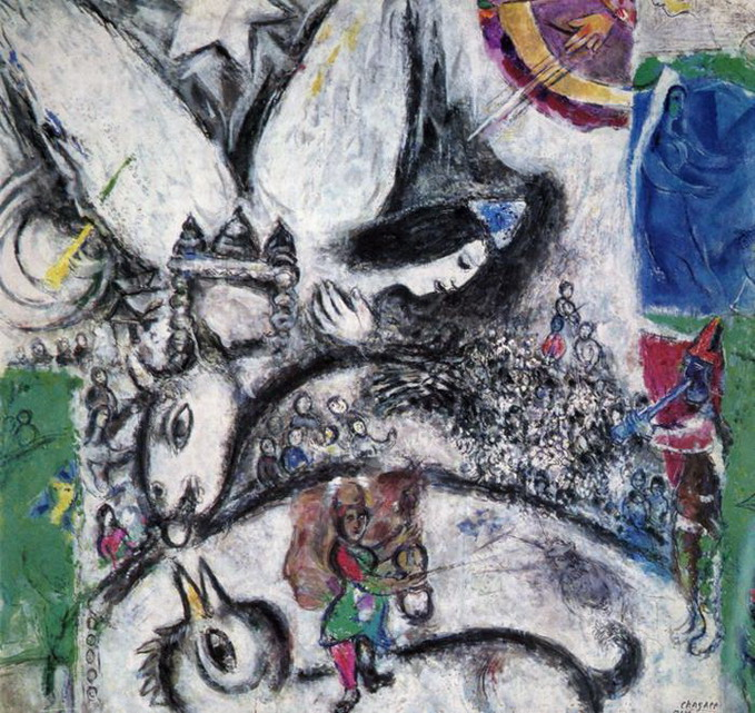 Marc Chagall. The Big Circus. 1968