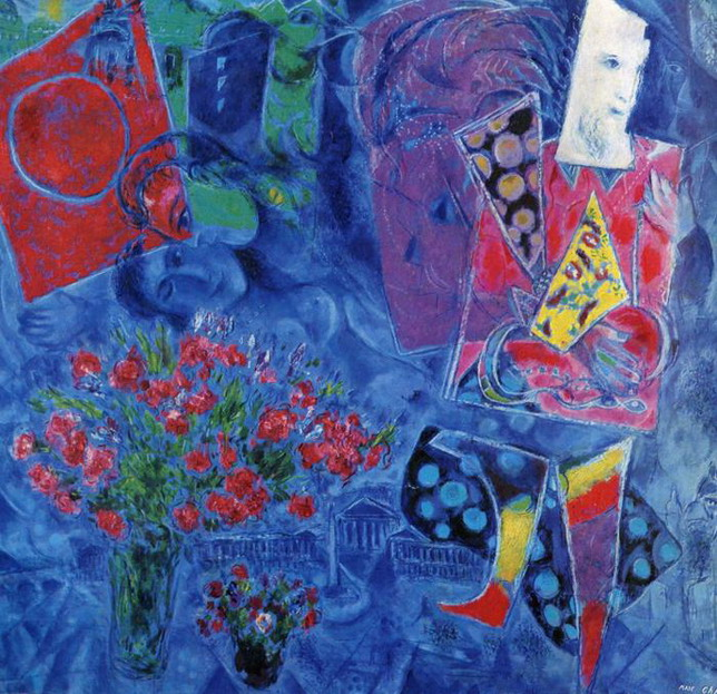 Marc Chagall. The Magician. 1968