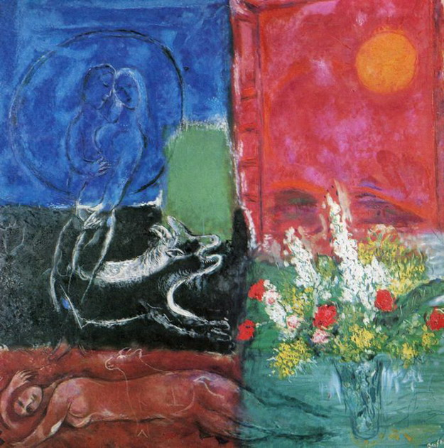 Marc Chagall. The Sun of Poros. 1968