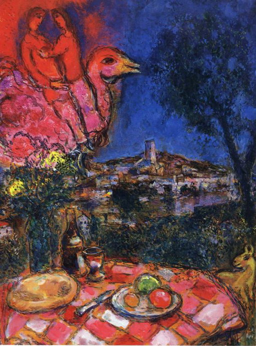 Marc Chagall. Laid Table with View of Saint-Paul de Vance. 1968