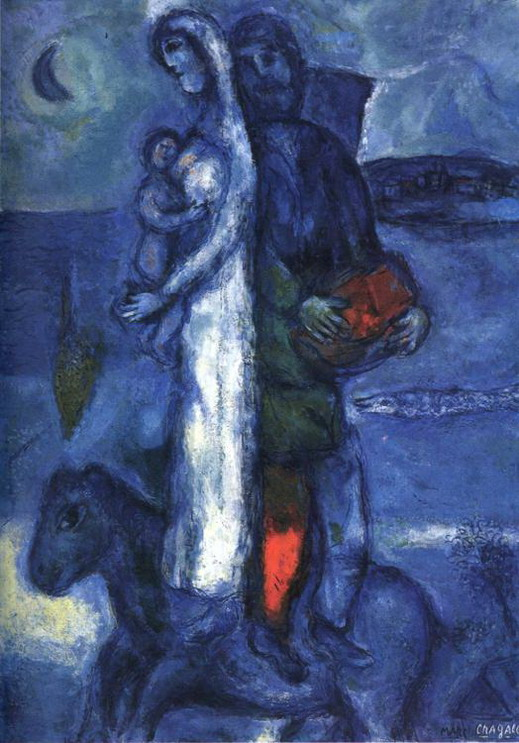 Marc Chagall. Fisherman's Family. 1968