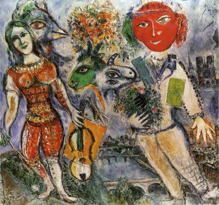 Marc Chagall. The Players. 1968