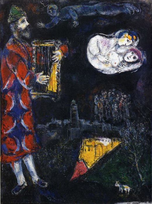 Marc Chagall. King David's Tower. 1968