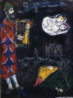 Marc Chagall, King David's Tower, 1968 - 1971