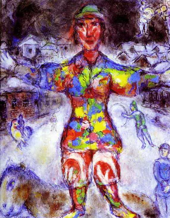 Marc Chagall. Le Clown Multicolor. 1974