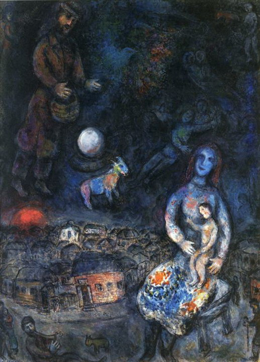 Marc Chagall. Holy Family. 1975