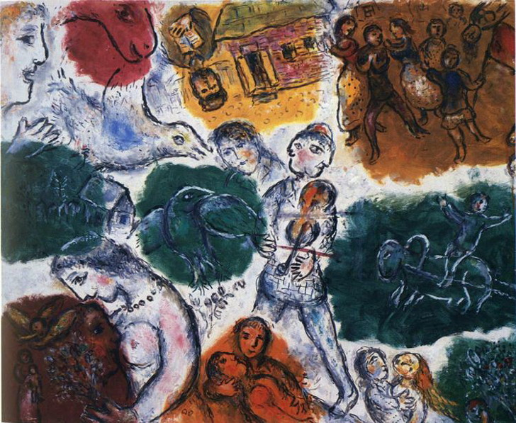 Marc Chagall. Composition. 1976