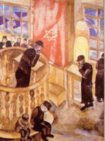 Marc Chagall. Synagogue, 1917