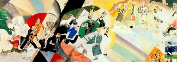Marc Chagall. Introduction to the jewish theater, 1920