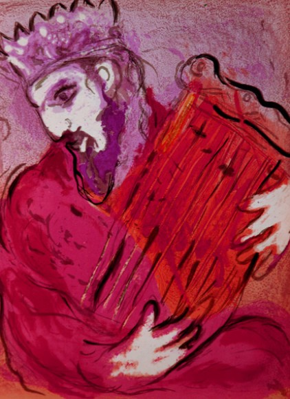 Marc Chagall. David with his harp. 1956