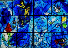 Marc Chagall, America Windows Vitrage  Window for Art Institute of Chicago, 1977
