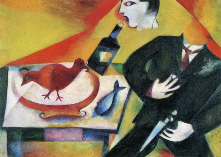 Marc Chagall. The Drunkard. 1911
