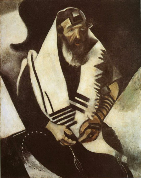 Marc Chagall. The Praying Jew. 1914