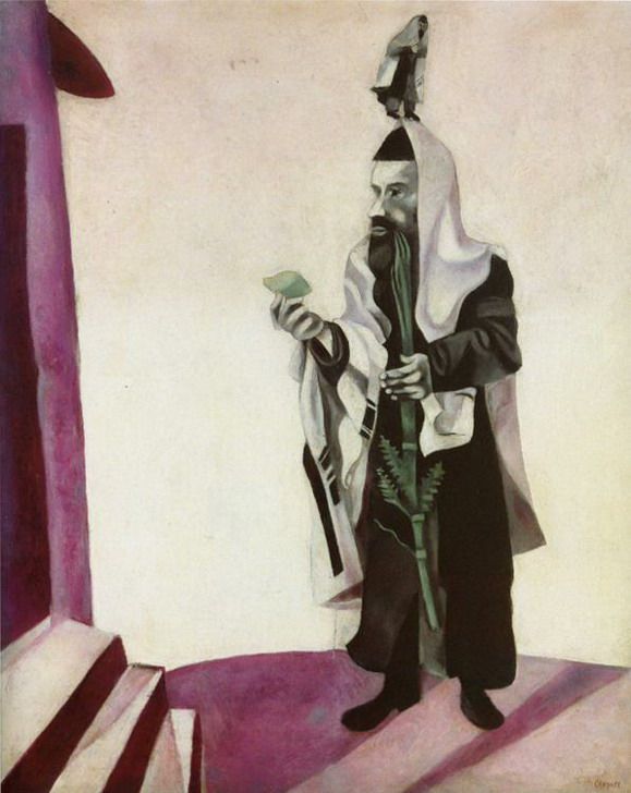 Marc Chagall. Feast Day (Rabbi with Lemon). 1914