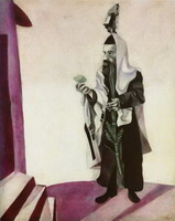 Marc Chagall, Feast Day (Rabbi with Lemon), 1914