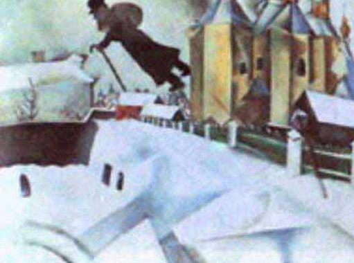 Marc Chagall. Over Vitebsk. 1915
