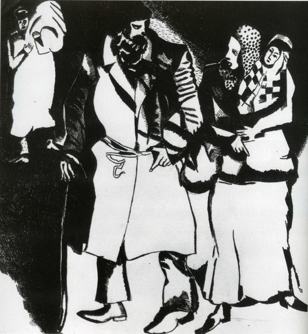 Marc Chagall. A Group of People. 1914