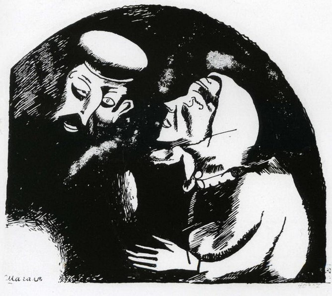 Marc Chagall. Old Man and Old Woman. 1914