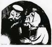 Marc Chagall, Old Man and Old Woman, 1914 - 1916