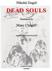 Illustration for  the Dead Souls by Gogol